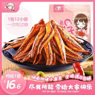 湖南湘味小鱼崽138g/袋 一口小奶团